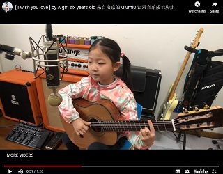 "Trending: Little Girl Sings ""I Wish You Love"" And It's Perfection"